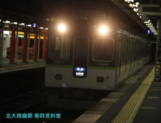 京阪夜の撮影、になりました 9