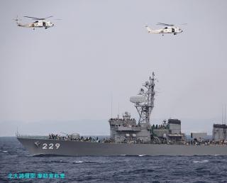 観艦式予行の舞鶴所属艦 1