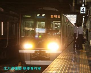 京都駅にサンダーバードが到着 2