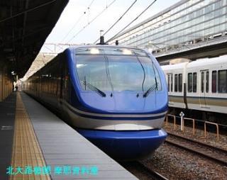 京都駅にサンダーバードが到着 3