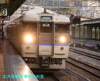 京都駅にサンダーバードが到着 4