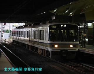 京都駅にサンダーバードが到着 6