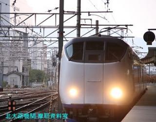 京都駅にサンダーバードが到着 7