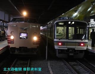 京都駅にサンダーバードが到着 8