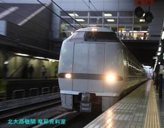 京都駅にサンダーバードが到着 9