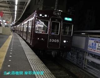 阪急電鉄嵐山線に接続する桂駅の6300系 2