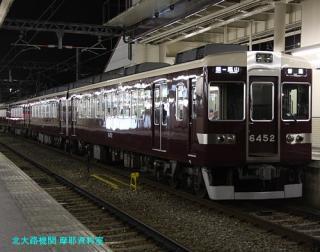 阪急電鉄嵐山線に接続する桂駅の6300系 3