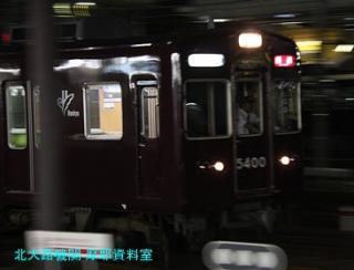 阪急電鉄嵐山線に接続する桂駅の6300系 4