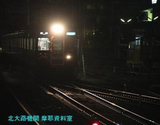 阪急電鉄嵐山線に接続する桂駅の6300系 7