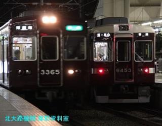 阪急電鉄嵐山線に接続する桂駅の6300系 8