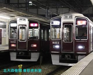 阪急電鉄嵐山線に接続する桂駅の6300系 10
