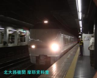 kyoutoeki kyuukokutetugata 7