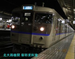 kyoutoeki kyuukokutetugata 8
