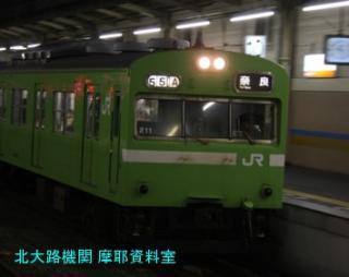 kyoutoeki kyuukokutetugata 9