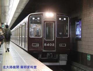 阪急地下の撮影を何回かに分けて 1