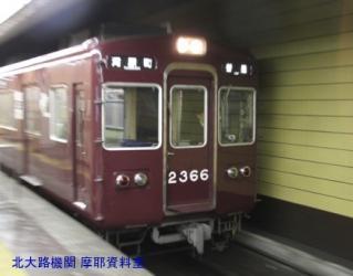 阪急地下の撮影を何回かに分けて 3
