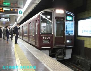 阪急地下の撮影を何回かに分けて 4