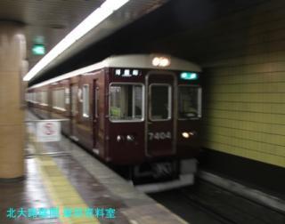 阪急地下の撮影を何回かに分けて 5