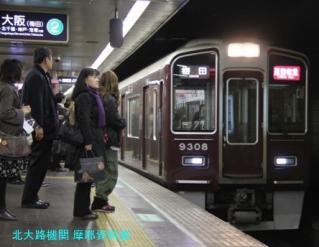 阪急地下の撮影を何回かに分けて 6