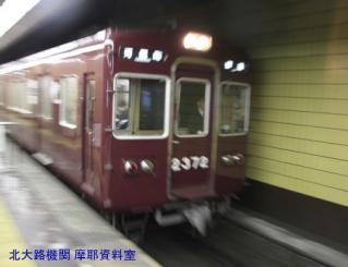 阪急地下の撮影を何回かに分けて 7