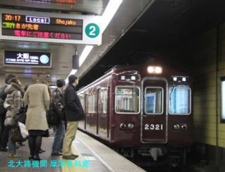 阪急地下の撮影を何回かに分けて 8