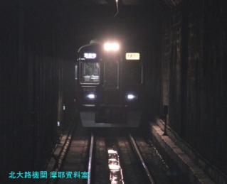 阪急地下の撮影を何回かに分けて 9