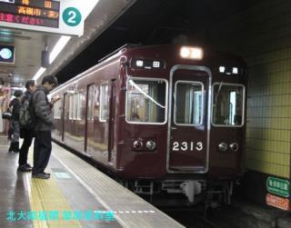 阪急にさくらヘッドマーク2011 4