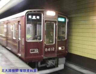 阪急にさくらヘッドマーク2011 10