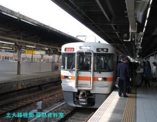 名古屋駅昼間の特集 1
