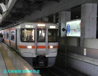名古屋駅昼間の特集 2