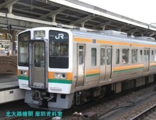 名古屋駅昼間の特集 3