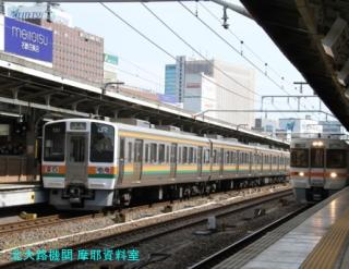 名古屋駅昼間の特集 5
