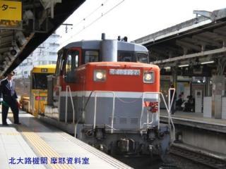 名古屋のキヤ97を撮影 2