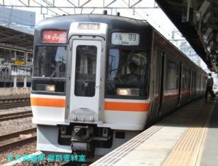 名古屋のキヤ97を撮影 4