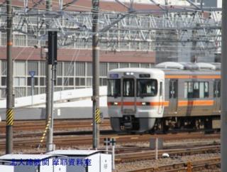 名古屋のキヤ97を撮影 5