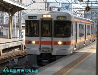 名古屋のキヤ97を撮影 7