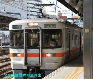 名古屋駅昼間の特集 6