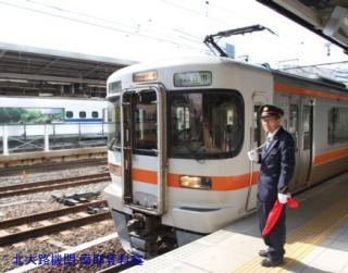 名古屋駅昼間の特集 7