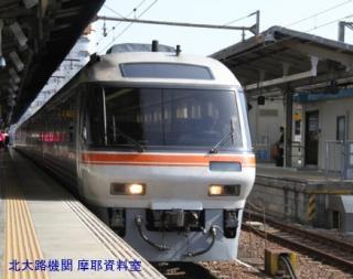 名古屋駅昼間の特集 8