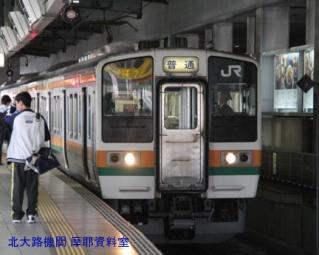 名古屋駅昼間の特集 9