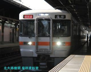 名古屋駅昼間の特集 10