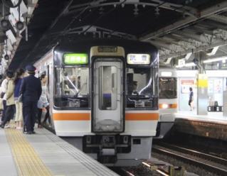 nagoyaeki nihakidousyamo 3