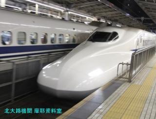名古屋駅新幹線特集一回目 1