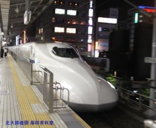 名古屋駅新幹線特集一回目 2