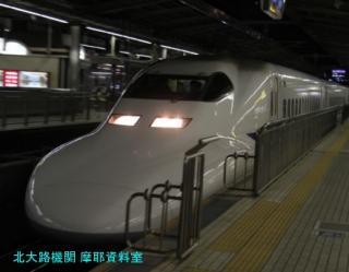名古屋駅新幹線特集一回目 3