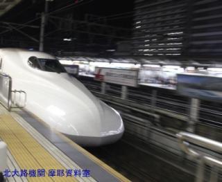 名古屋駅新幹線特集一回目 4