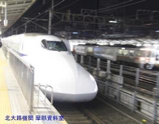 名古屋駅新幹線特集一回目 5