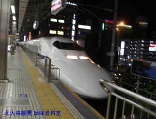 名古屋駅 N700と700の新幹線 1