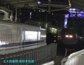 名古屋駅 N700と700の新幹線 3