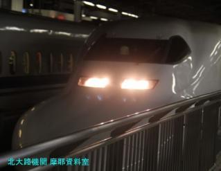 名古屋駅 N700と700の新幹線 4